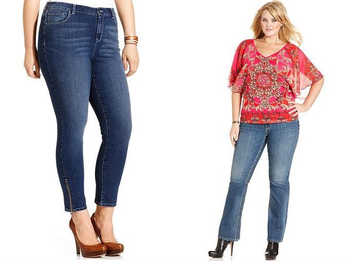 См попы женщин в джинсах 4 фотография