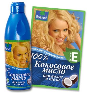 Самая лучшая недорогая косметика для лица