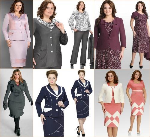Женская Одежда Полный Стиль Доставка
