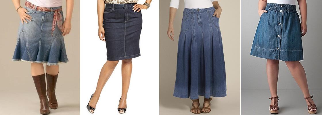 Одежда для полных женщин: Идеальная юбка (Фото)